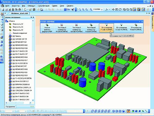 Полученная 3D-модель платы